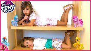 Laurinha brincando de esconde esconde ❤️ Pretend play hide and seek