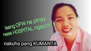 Isang ofw na pinay na nasa hospital ngayon nakuha pang kumanta