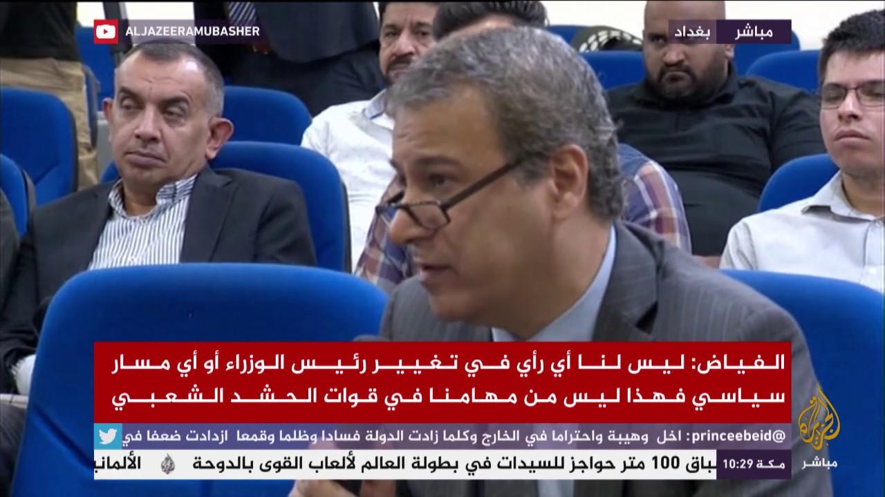 الفياض: نعرف من يقف وراء المظاهرات في العراق...