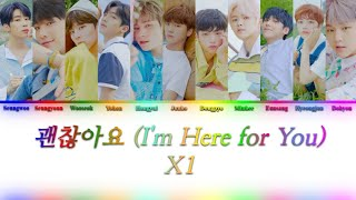 X1 (엑스원) - I'm Here For You (괜찮아요) {Color Coded Lyrics}