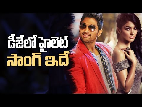 DJ Duvvada Jagannadham Movie Song Update | Allu Arjun, Pooja Hegde,Harish Shankar