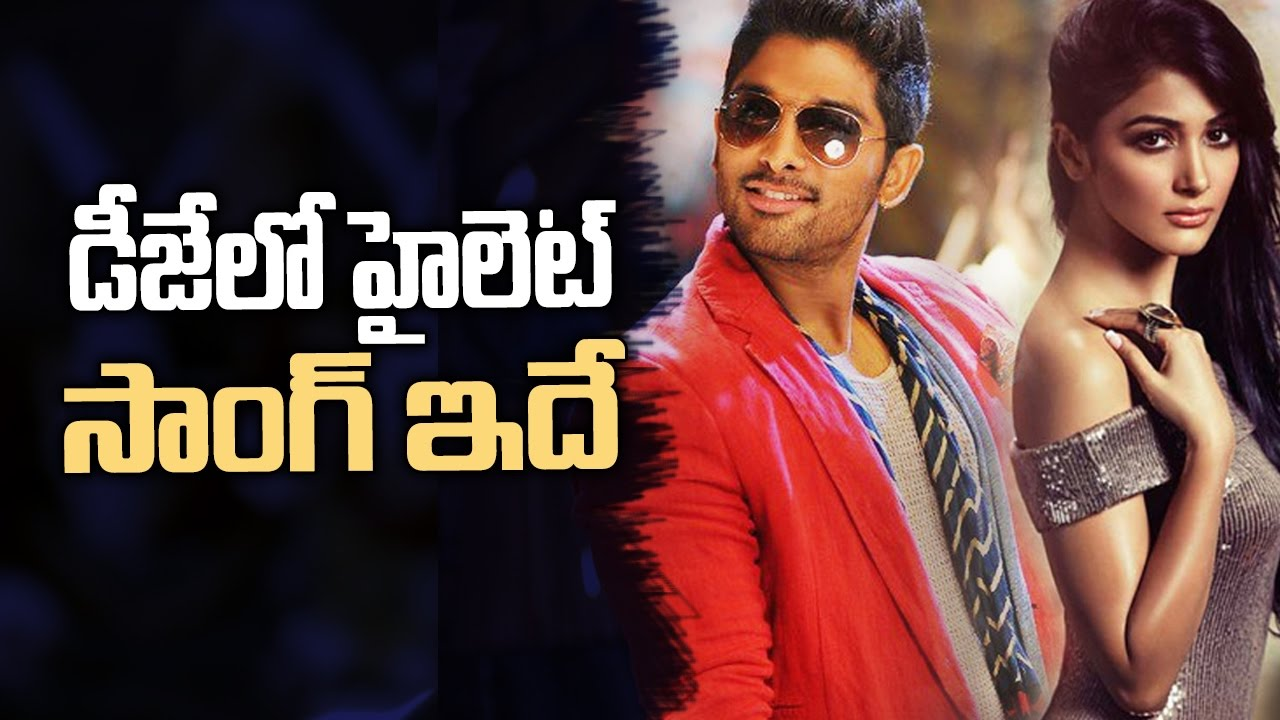 Allu arjun all movies songs mp3 songs free download allu arjun all.