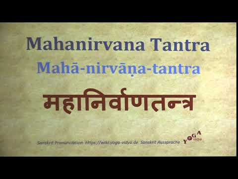 Mantra Mahodadhi English Pdf