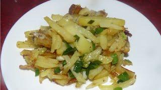 Жареная картошка. Простой и очень вкусный весенний рецепт.