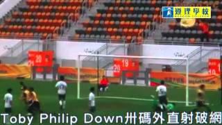 學界足球精英賽2012 冠軍戰 荃灣遵理 VS KGV 7:1 @on.cc