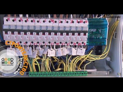 Электричество в загородном доме. Электромонтажные работы с GWD Engineering.