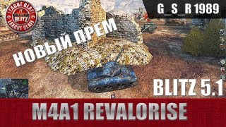 WoT Blitz - Обзор M4A1 Revalorise .Все что нужно знать о танке - World of Tanks Blitz (WoTB)