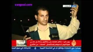 إلتقاط إشارة غرفة عمليات الكافر القذافي ـ 21 أغسطس