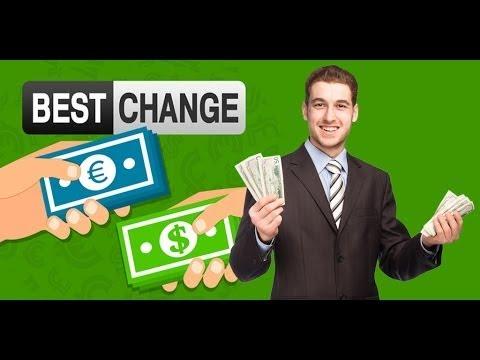 Заработок на мониторинге обменников BESTCHANGE   Сидим дома -  зарабатываем деньги