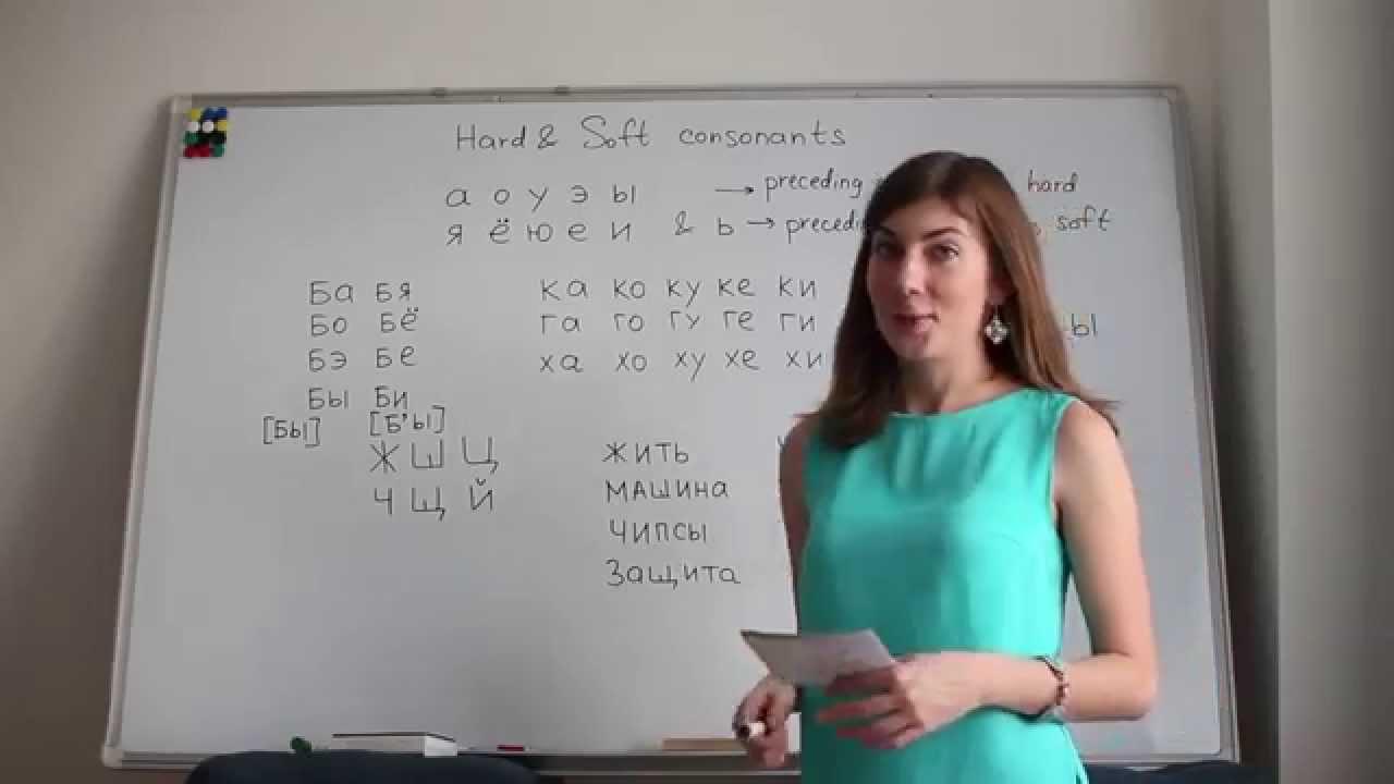 Spelling Rule 5 Letter Russian