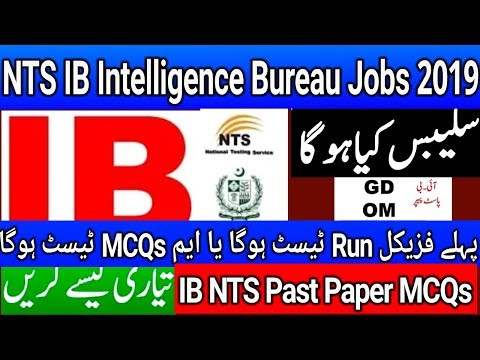 Repeat NTS IB of List of Eligible / Rejected Candidates