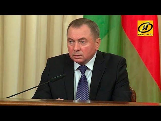 Контуры. Белорусская внешняя политика была и остаётся многовекторной