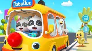 寶寶巴士歌 | 最新英文兒歌童謠 | 卡通動畫 | The Wheels on the Bus | 寶寶巴士 | BabyBus