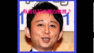有吉弘行が音楽・俳優・声優などマルチに活躍する電気グルーヴのピエー...