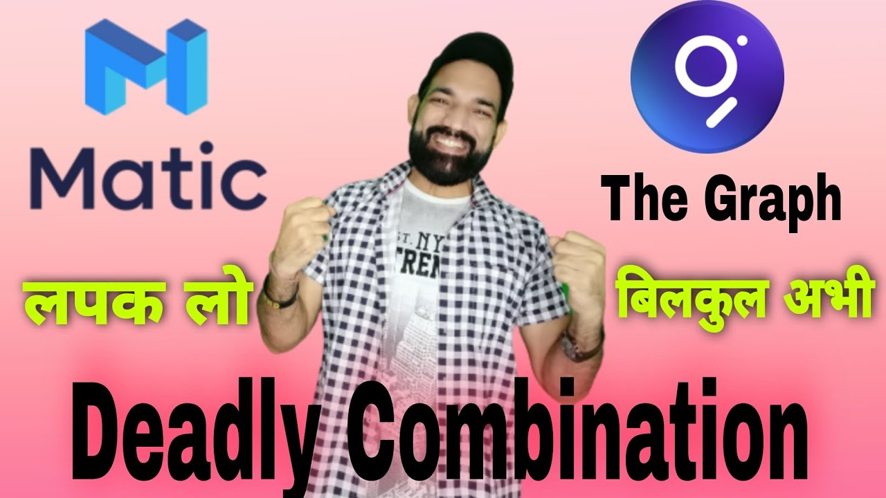 MATIC Coin | GRT | The Graph Coin | Matic coin Price Prediction | GRT Coin Price Prediction in Hindi
