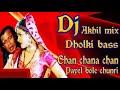 Chan Chana Chan | HD Song | Sushma Shreshta |Anand Milind | Jwalamukhi | Sheeba | Mithun Chakraborty