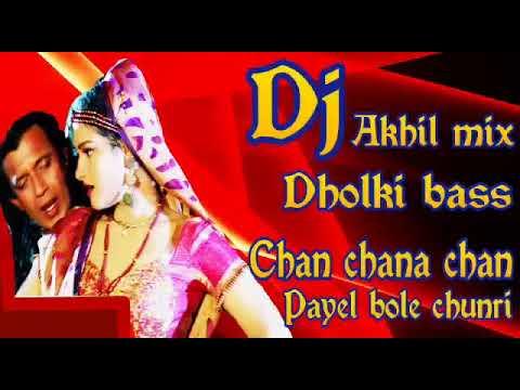 Download Chan Chana Chan | HD Song | Sushma Shreshta |Anand Milind | Jwalamukhi | Sheeba | Mithun Chakraborty