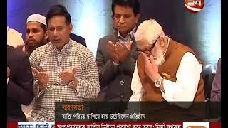 সব ক্ষেত্রেই প্রতিভার স্বাক্ষর রেখেছেন আনিসুল হক  Bangla News TV Network,
