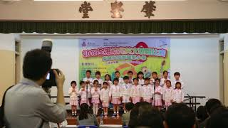 Publication Date: 2017-11-11 | Video Title: 20171111 鄧肇堅小學 Sing a rainbow