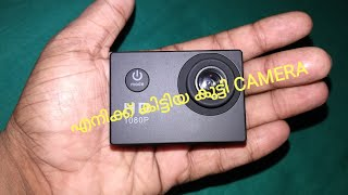 Piqancy HD Action camera detailed review(Best camera under 1200)