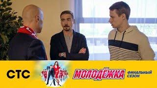 Макеев уходит из сборной | Молодежка Лёд и пламя