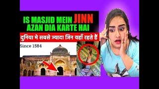 Duniya Mein Sabse Zyada Jinn Yahan Rehte Hain | Masjid Only For Jinns | Jinon ki Masjid| Jinn Mosque thumbnail