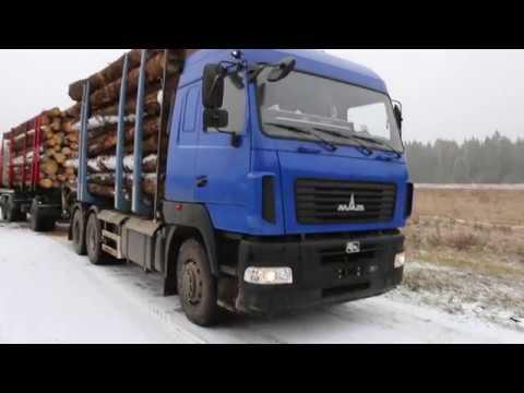 МАЗ MERCEDES Лесовоз 67000км пробег