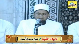 حفل تكريم حفظة القرآن الكريم بمسجد النذير لعام 1439 هـ -  2018 بالزاوية الحمراء