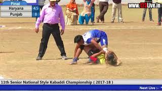 Final Girls :Chandigarh Kabaddi Championship Live 25 March 2018/www.123Live.in