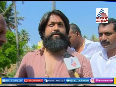 Exclusive   Rocking Star Yash Reacts Over Comments On Film Actors   Mandya Lok Sabha