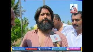 Exclusive | Rocking Star Yash Reacts Over Comments On Film Actors | Mandya Lok Sabha