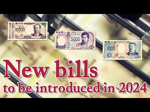 New yen banknotes for 2024 💴