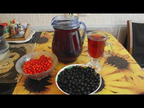 Чай - черноплодная рябина ,  красная рябина , шиповник.