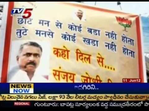 Gujarat Politics Heats Up (TV5)