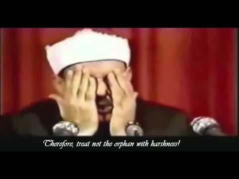 Abdulbasit Abdulsamad - Surah 93 Al Duha & Surah 94 Ash Sharh
