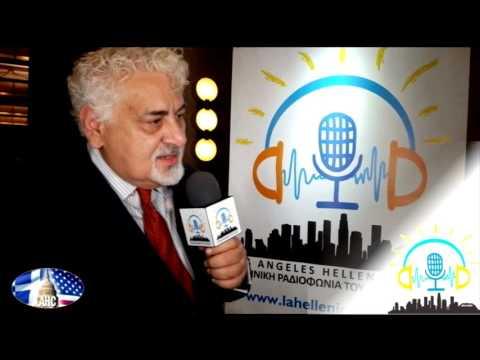 American Hellenic Council Gala  April 1, 2017