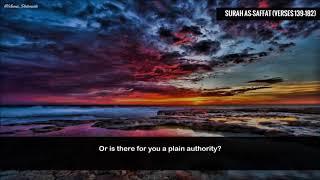 Most Emotional & Soft Quran Recitation | Heart Soothing  | Ameer Shamim |  English Translation screenshot 1