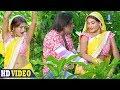 Kaisan Mehari Chahi | Bhojpuri Movie Song | Love Ke Liye Kuchh Bhi Karega | Vishal Singh, Nilu Singh