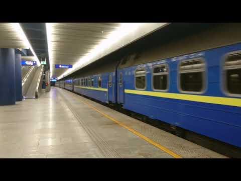 [PKP/UZ] Warschau Kiev Express, 17.11.2019
