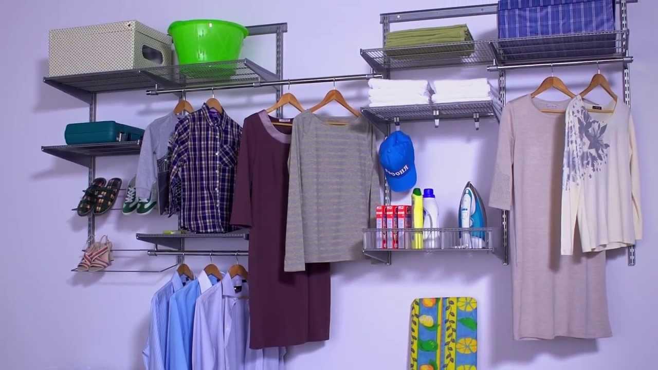 Комплект гардеробной системы aristo 1 - youtube.