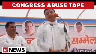 Congress' Randeep Surjewala Uses Objectionable Language Against Haryana Govt During A Rally