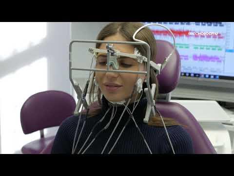 Бостонский Институт Эстетической Медицины - Американские технологии в России