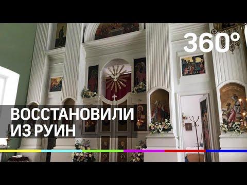 Казанский храм в Кашире восстановили из руин