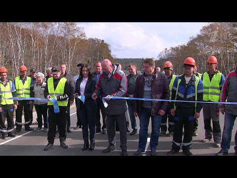На Кунашире открыли трассу от аэропорта до Южно-Курильска.