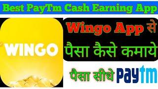 Wingo app se paise kaise kamaye   Earn money to wingo app   Wingo app screenshot 4