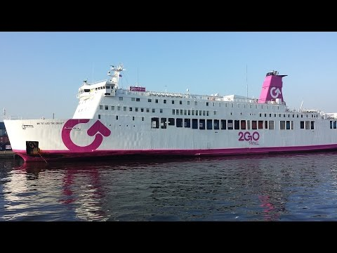 2GO Travel Super Ferry, Manila to Coron, Philippines