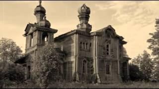 Черный Кофе   Деревянные Церкви Руси