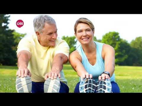 5 عادات تطيل في عمرك.. منها الرياضة نص ساعة يوميا