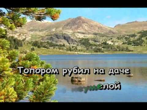 Скачать песни Жека (Евгений Григорьев) в mp3, слушай