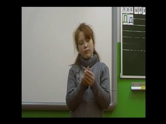 Изображение предпросмотра прочтения – АнжеликаБогомолова читает произведение «Лев и Лисица» И.А.Крылова